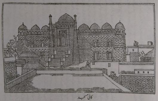kalan-masjid_waqiyaat